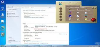 Hướng Dẫn Sửa Lỗi Crack Gerber 8.5 Trên Windows7 64bit