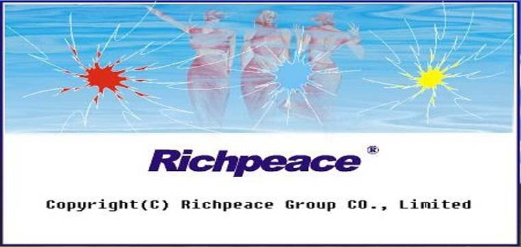 Richpeace Garment CAD Download Full Free 12